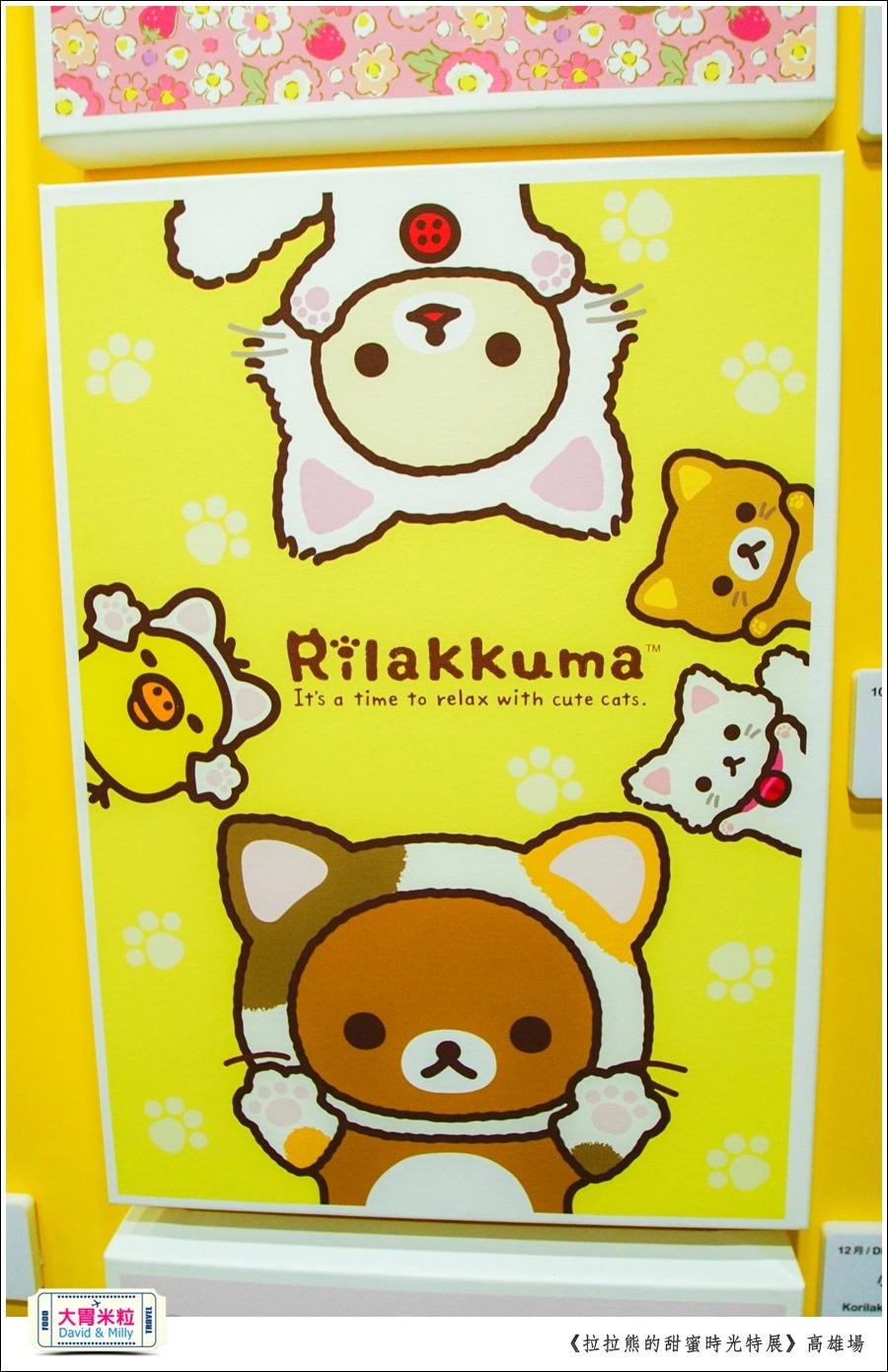 2016高雄展覽推薦@拉拉熊的甜蜜時光特展高雄場@大胃米粒0021.jpg