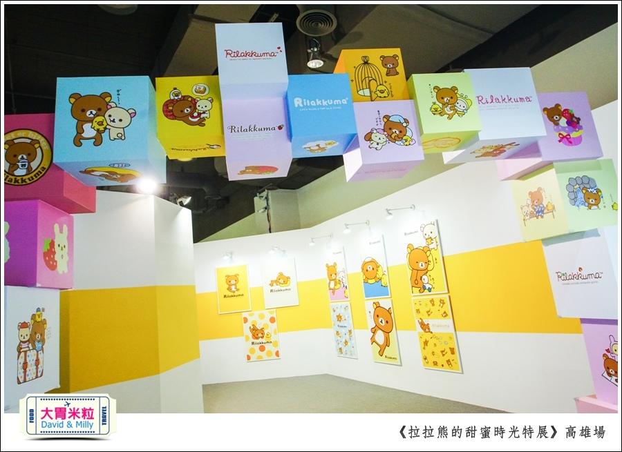 2016高雄展覽推薦@拉拉熊的甜蜜時光特展高雄場@大胃米粒0025.jpg