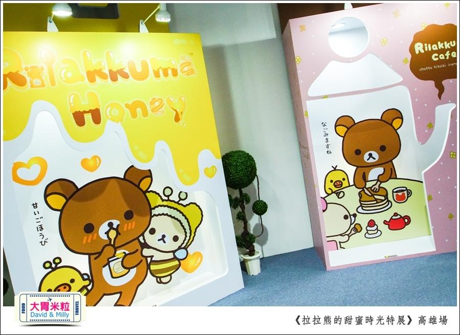 2016高雄展覽推薦@拉拉熊的甜蜜時光特展高雄場@大胃米粒0026.jpg