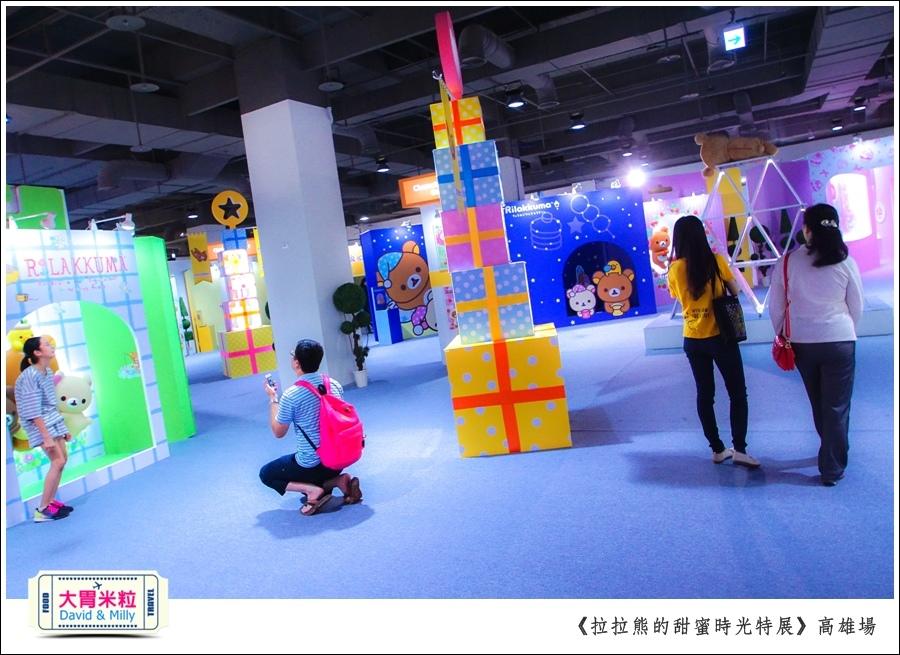 2016高雄展覽推薦@拉拉熊的甜蜜時光特展高雄場@大胃米粒0033.jpg