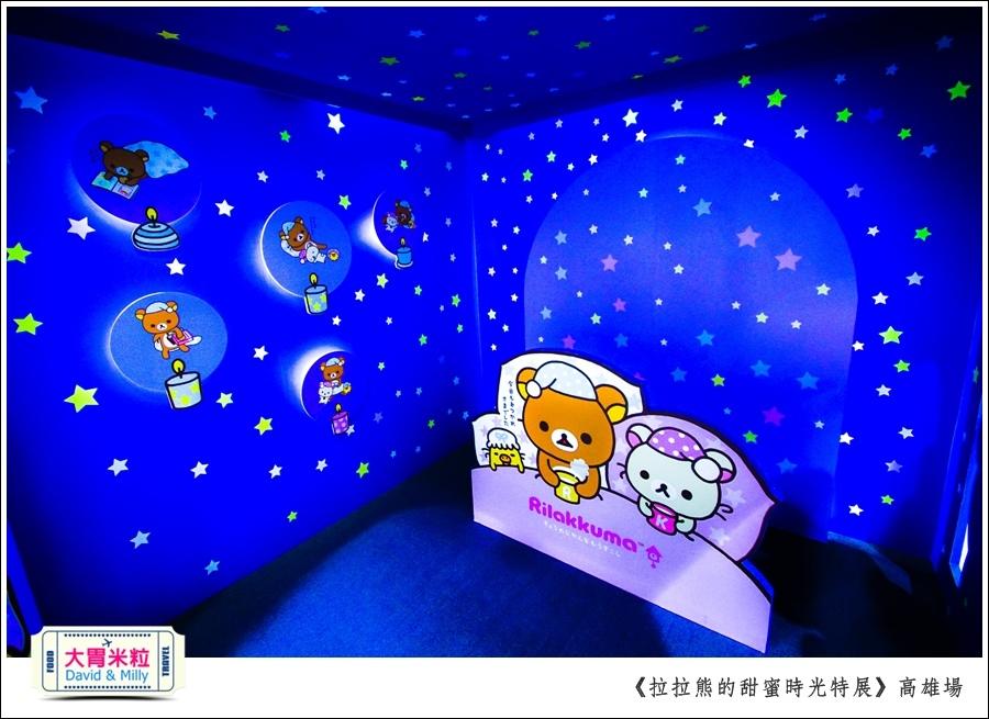2016高雄展覽推薦@拉拉熊的甜蜜時光特展高雄場@大胃米粒0034.jpg