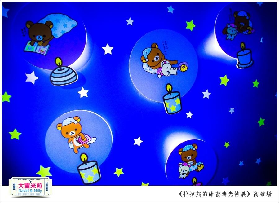 2016高雄展覽推薦@拉拉熊的甜蜜時光特展高雄場@大胃米粒0035.jpg