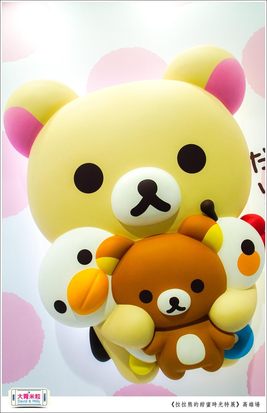 2016高雄展覽推薦@拉拉熊的甜蜜時光特展高雄場@大胃米粒0039.jpg