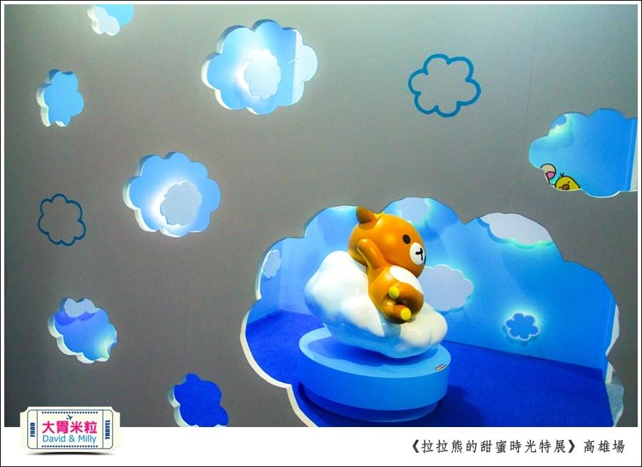 2016高雄展覽推薦@拉拉熊的甜蜜時光特展高雄場@大胃米粒0047.jpg