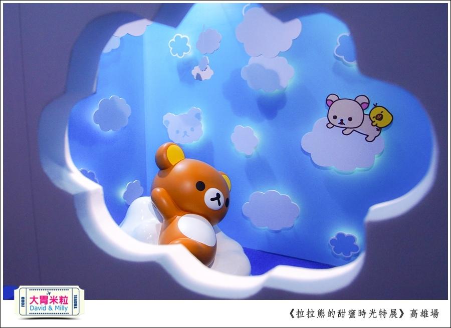 2016高雄展覽推薦@拉拉熊的甜蜜時光特展高雄場@大胃米粒0048.jpg