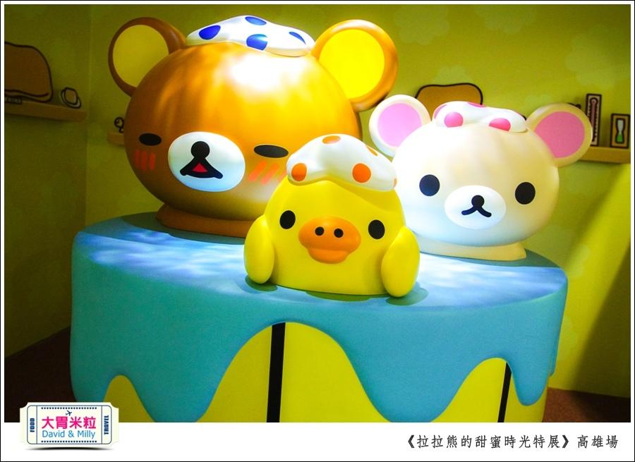 2016高雄展覽推薦@拉拉熊的甜蜜時光特展高雄場@大胃米粒0050.jpg