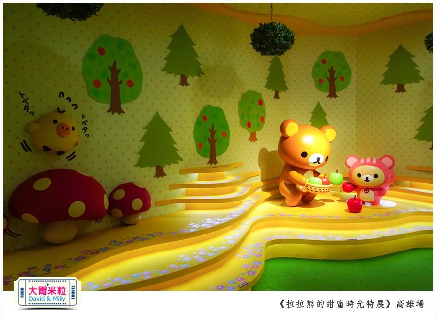 2016高雄展覽推薦@拉拉熊的甜蜜時光特展高雄場@大胃米粒0055.jpg