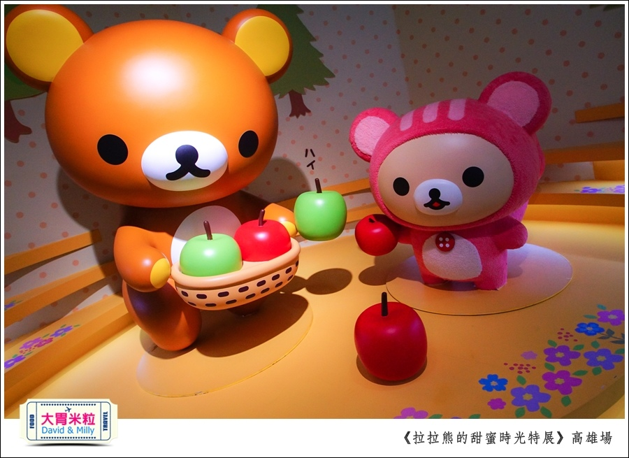 2016高雄展覽推薦@拉拉熊的甜蜜時光特展高雄場@大胃米粒0056.jpg