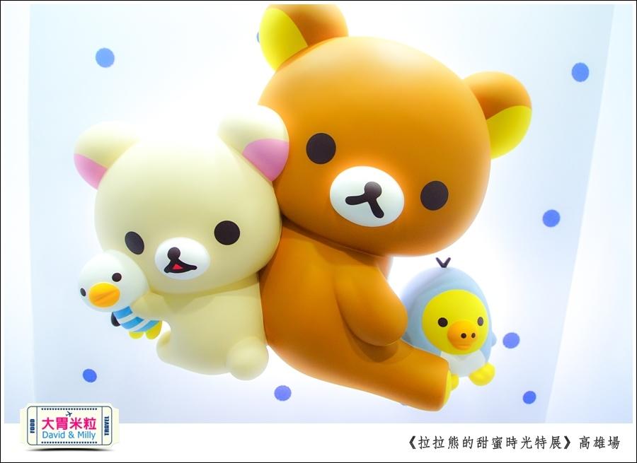 2016高雄展覽推薦@拉拉熊的甜蜜時光特展高雄場@大胃米粒0058.jpg