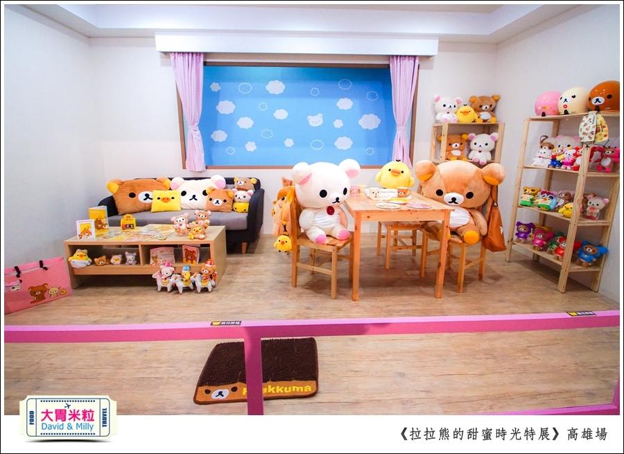 2016高雄展覽推薦@拉拉熊的甜蜜時光特展高雄場@大胃米粒0063.jpg