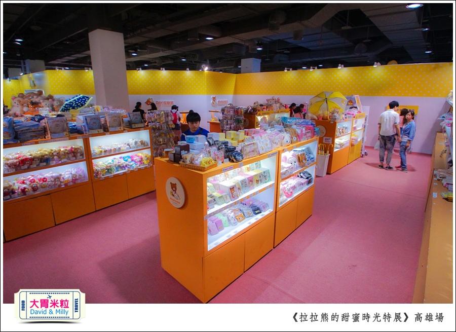 2016高雄展覽推薦@拉拉熊的甜蜜時光特展高雄場@大胃米粒0066.jpg