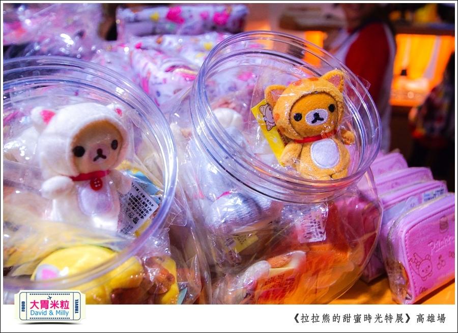2016高雄展覽推薦@拉拉熊的甜蜜時光特展高雄場@大胃米粒0075.jpg