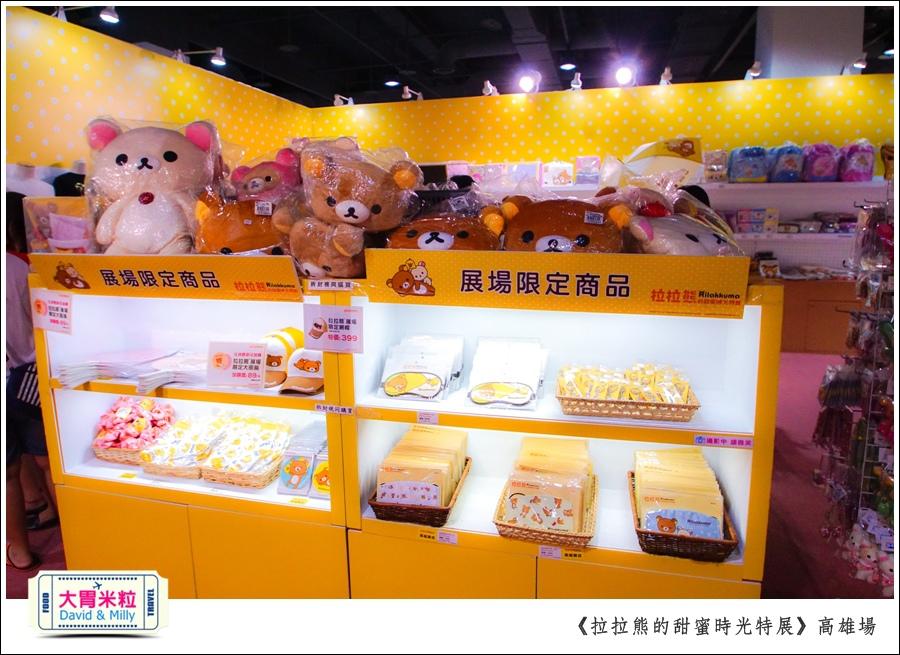2016高雄展覽推薦@拉拉熊的甜蜜時光特展高雄場@大胃米粒0071.jpg