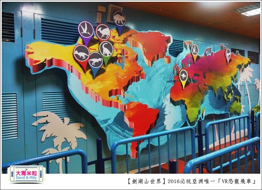 2016年暑假必玩景點@劍湖山世界主題樂園VR恐龍飛車@大胃米粒0027.JPG