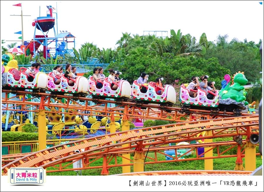 2016年暑假必玩景點@劍湖山世界主題樂園VR恐龍飛車@大胃米粒0035.jpg