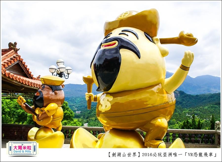 2016年暑假必玩景點@劍湖山世界主題樂園VR恐龍飛車@大胃米粒0079.jpg