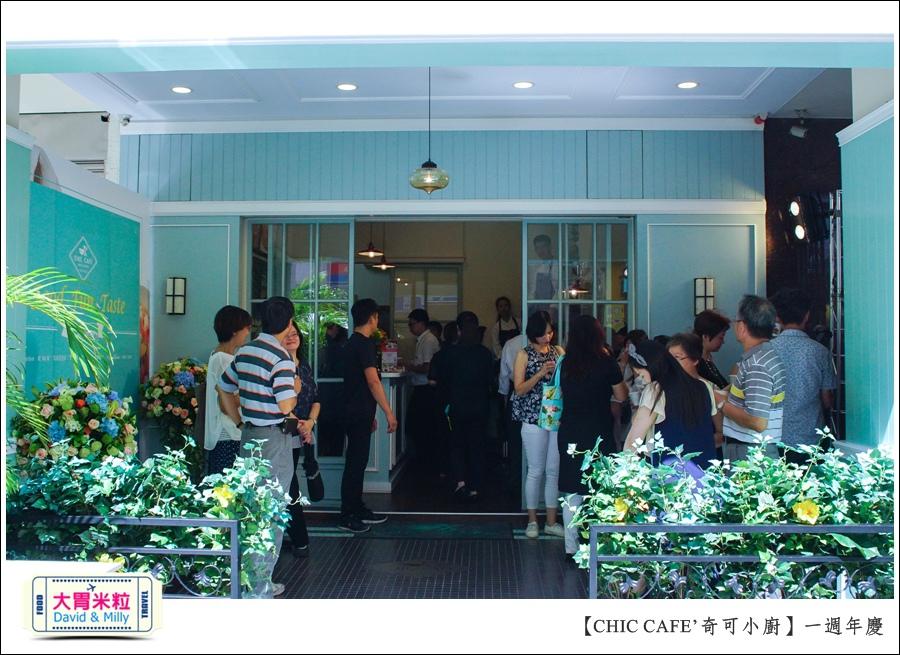 高雄異國料理推薦@奇可小廚CHIC CAFE@大胃米粒0028.jpg