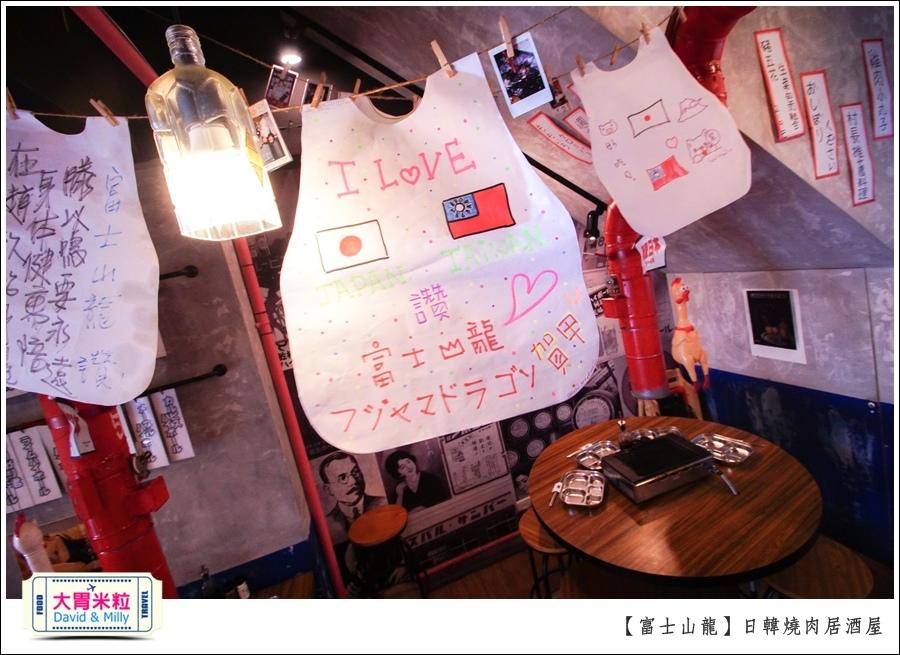 高雄日韓燒肉居酒屋推薦@富士山龍高雄店@大胃米粒0019.jpg