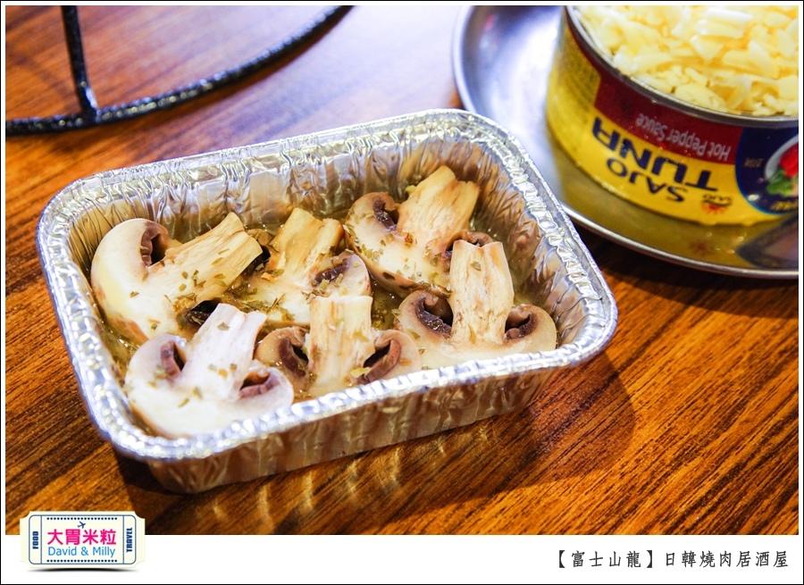 高雄日韓燒肉居酒屋推薦@富士山龍高雄店@大胃米粒0042.jpg