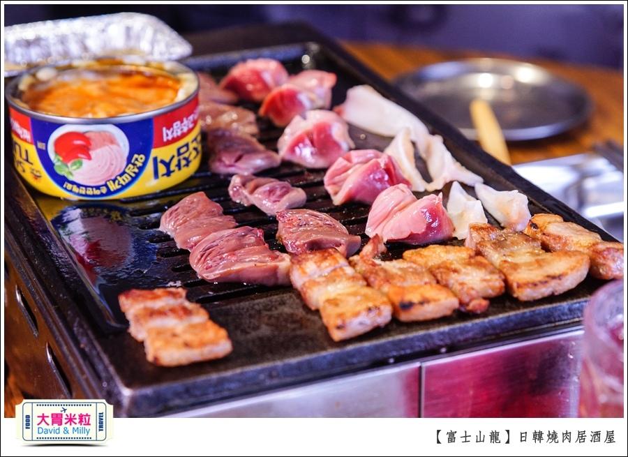 高雄日韓燒肉居酒屋推薦@富士山龍高雄店@大胃米粒0071.jpg