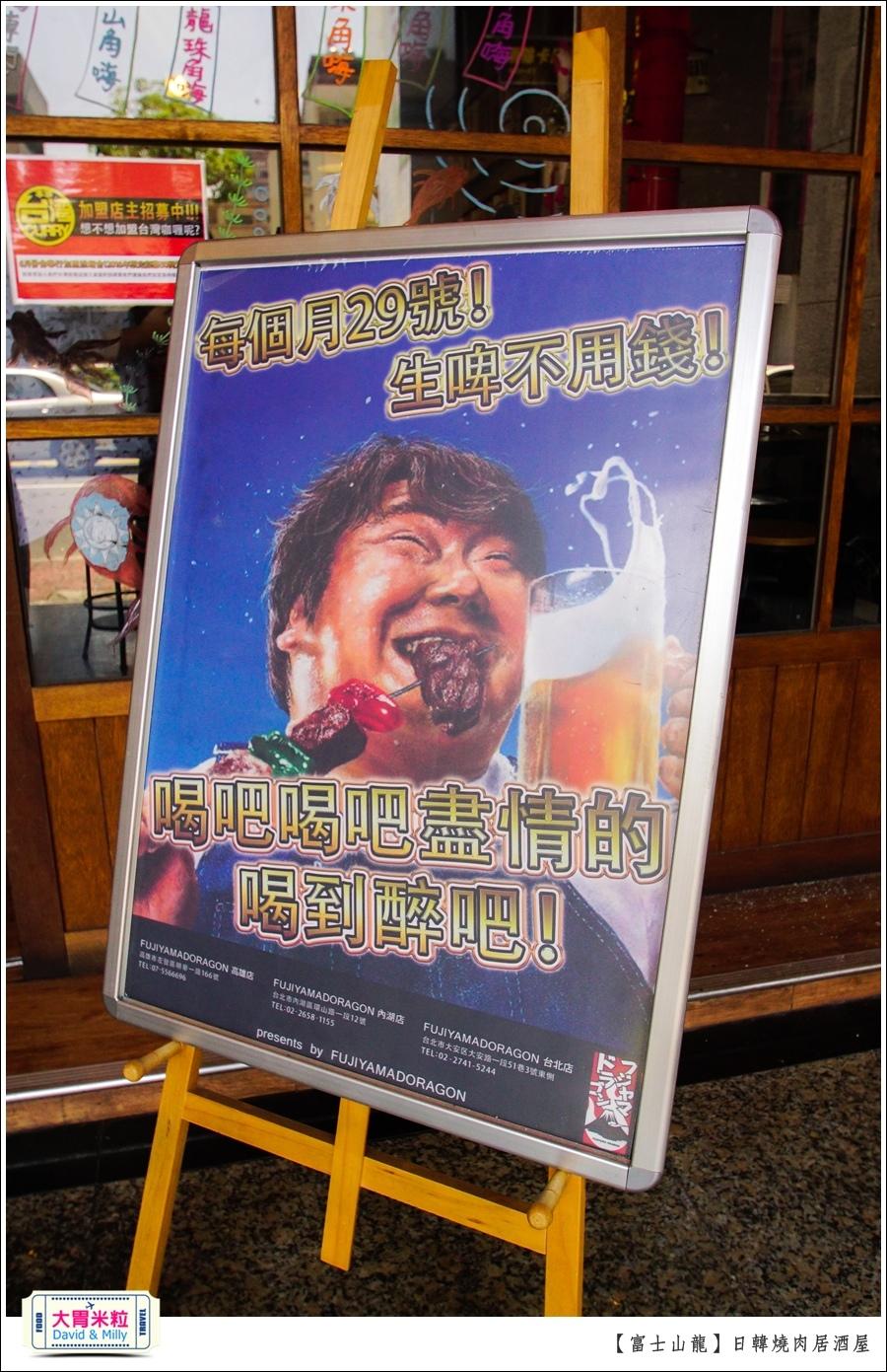 高雄日韓燒肉居酒屋推薦@富士山龍高雄店@大胃米粒0112.jpg