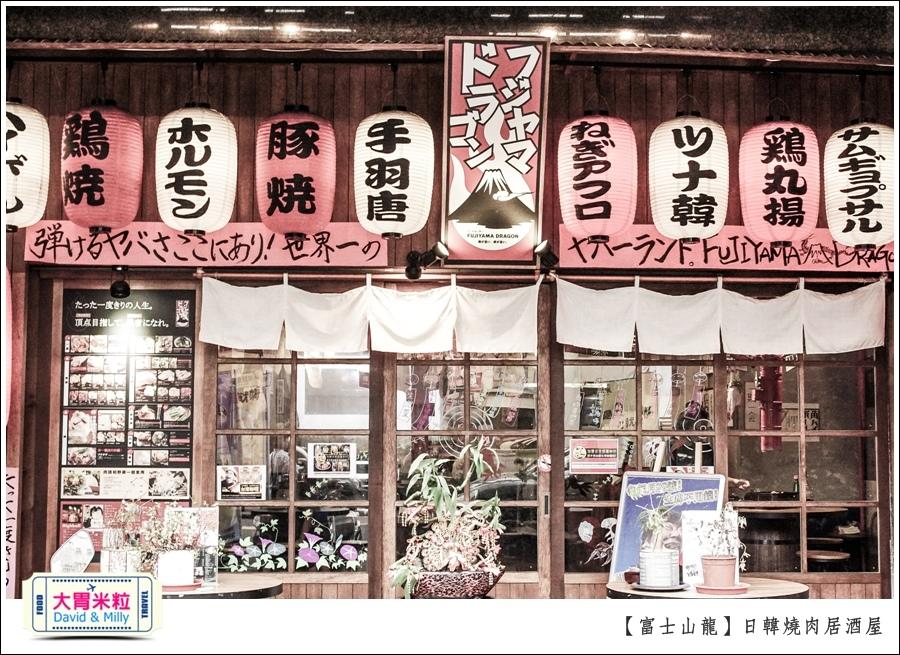 高雄日韓燒肉居酒屋推薦@富士山龍高雄店@大胃米粒0113.jpg