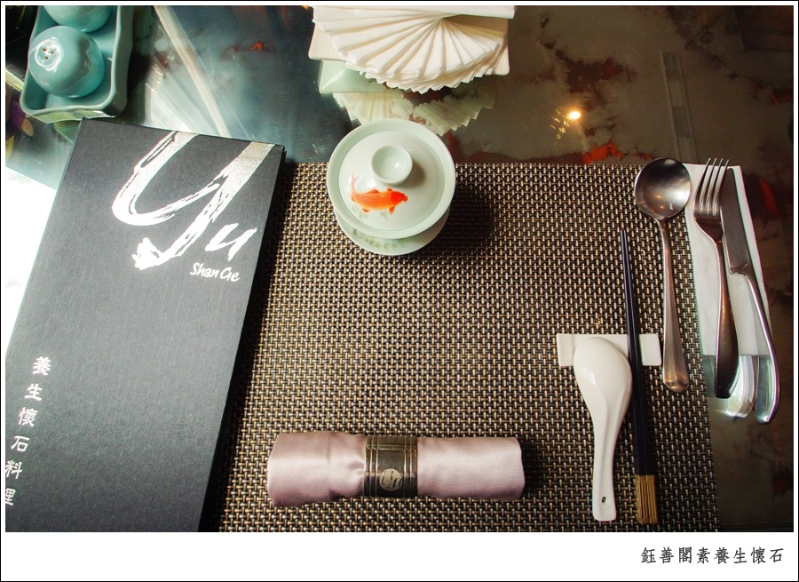 高雄美術館素食餐廳推薦@鈺善閣素養生懷石(高雄店@大胃米粒0017.jpg