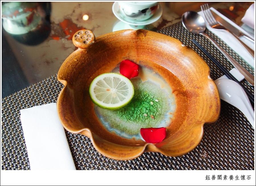 高雄美術館素食餐廳推薦@鈺善閣素養生懷石(高雄店@大胃米粒0019.jpg