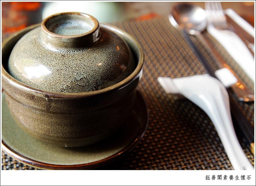 高雄美術館素食餐廳推薦@鈺善閣素養生懷石(高雄店@大胃米粒0022.jpg