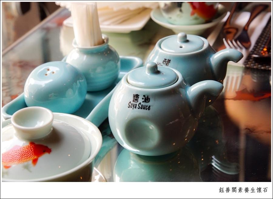 高雄美術館素食餐廳推薦@鈺善閣素養生懷石(高雄店@大胃米粒0021.jpg