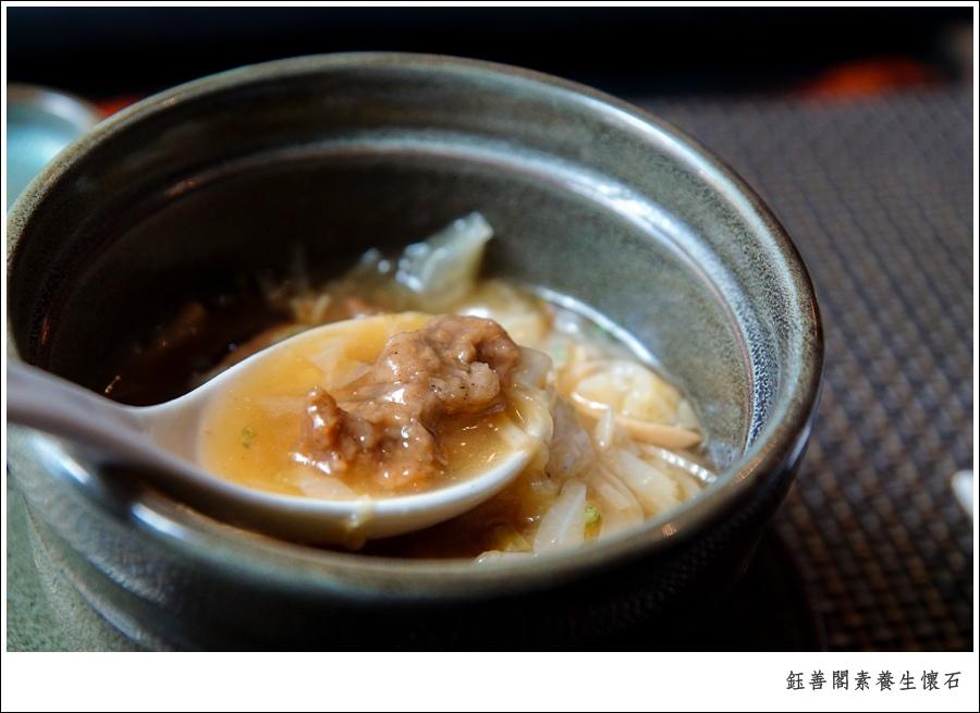 高雄美術館素食餐廳推薦@鈺善閣素養生懷石(高雄店@大胃米粒0024.jpg
