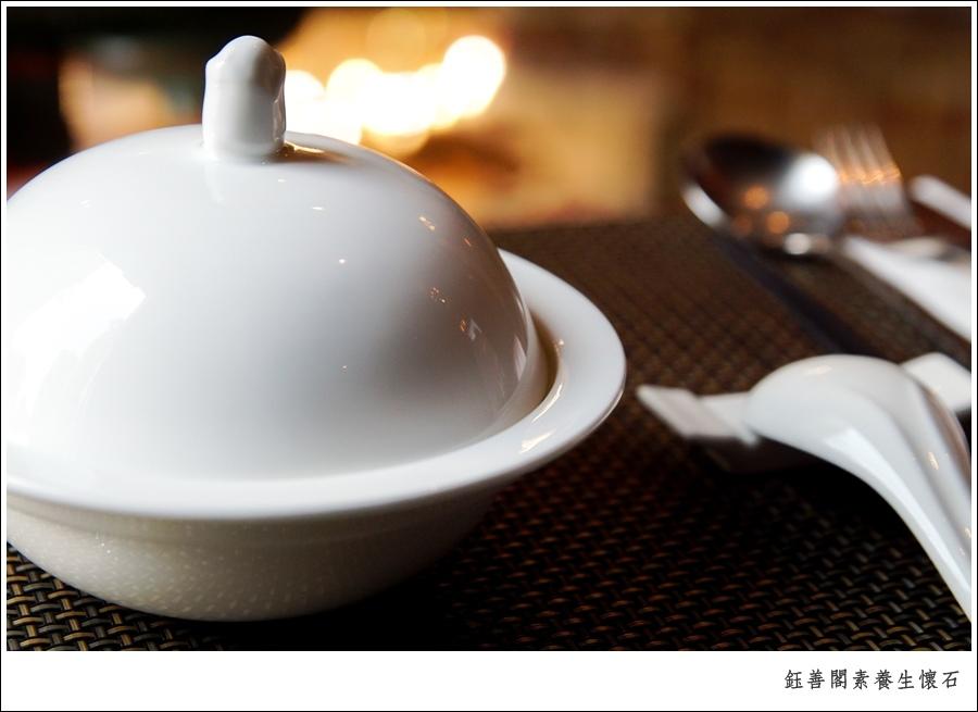 高雄美術館素食餐廳推薦@鈺善閣素養生懷石(高雄店@大胃米粒0025.jpg