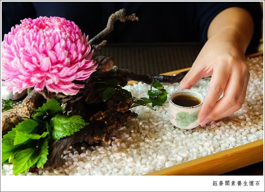 高雄美術館素食餐廳推薦@鈺善閣素養生懷石(高雄店@大胃米粒0050.jpg