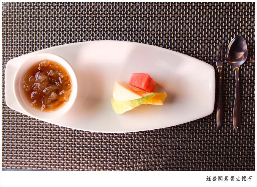 高雄美術館素食餐廳推薦@鈺善閣素養生懷石(高雄店@大胃米粒0056.jpg