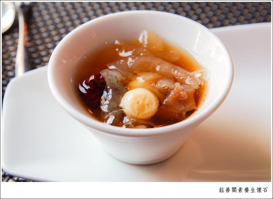 高雄美術館素食餐廳推薦@鈺善閣素養生懷石(高雄店@大胃米粒0058.jpg