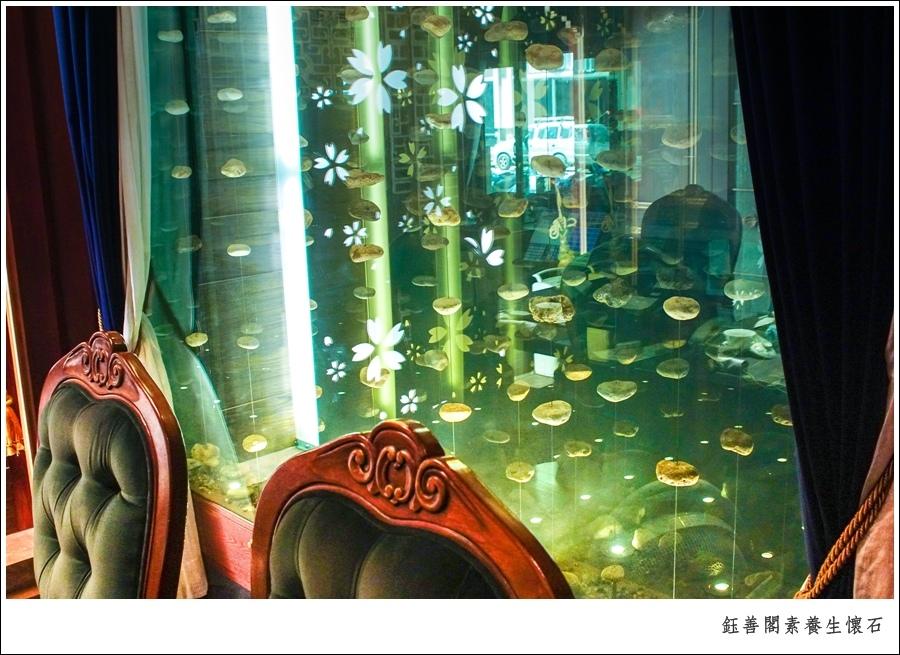 高雄美術館素食餐廳推薦@鈺善閣素養生懷石(高雄店@大胃米粒0062.jpg