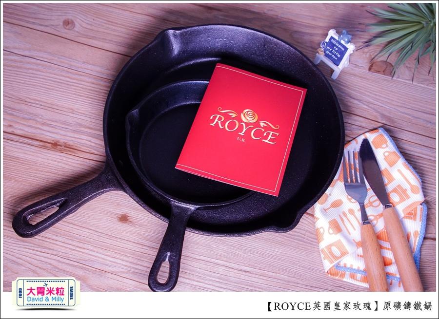 鑄鐵鍋開箱推薦@ROYCE英國皇家玫瑰原礦鑄鐵鍋組@大胃米粒0001.jpg