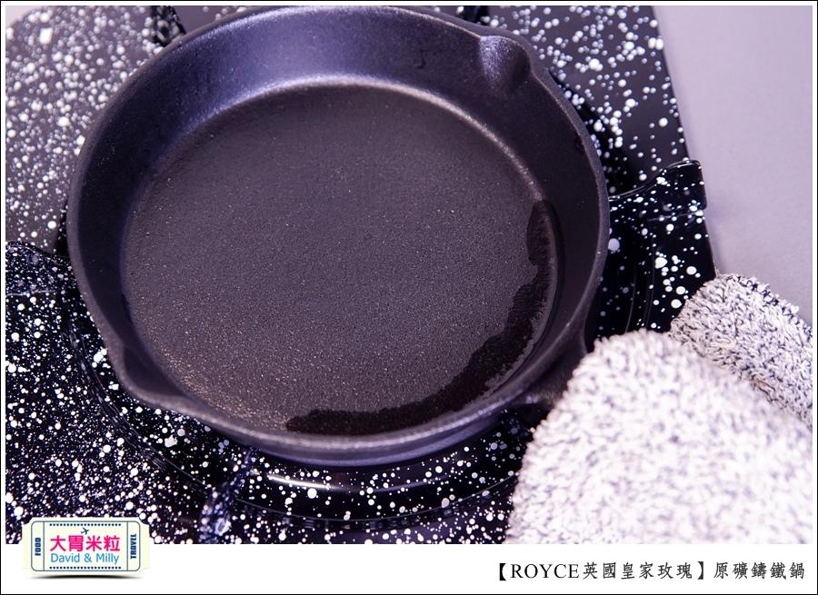 鑄鐵鍋開箱推薦@ROYCE英國皇家玫瑰原礦鑄鐵鍋組@大胃米粒0005.jpg