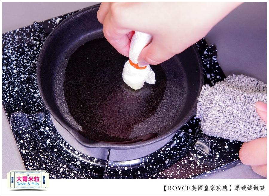 鑄鐵鍋開箱推薦@ROYCE英國皇家玫瑰原礦鑄鐵鍋組@大胃米粒0006.jpg