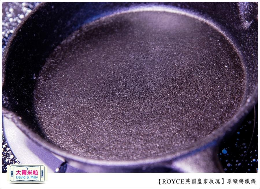 鑄鐵鍋開箱推薦@ROYCE英國皇家玫瑰原礦鑄鐵鍋組@大胃米粒0009.jpg