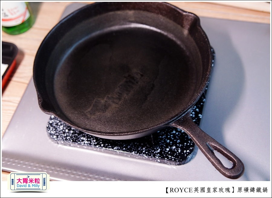 鑄鐵鍋開箱推薦@ROYCE英國皇家玫瑰原礦鑄鐵鍋組@大胃米粒0019.jpg