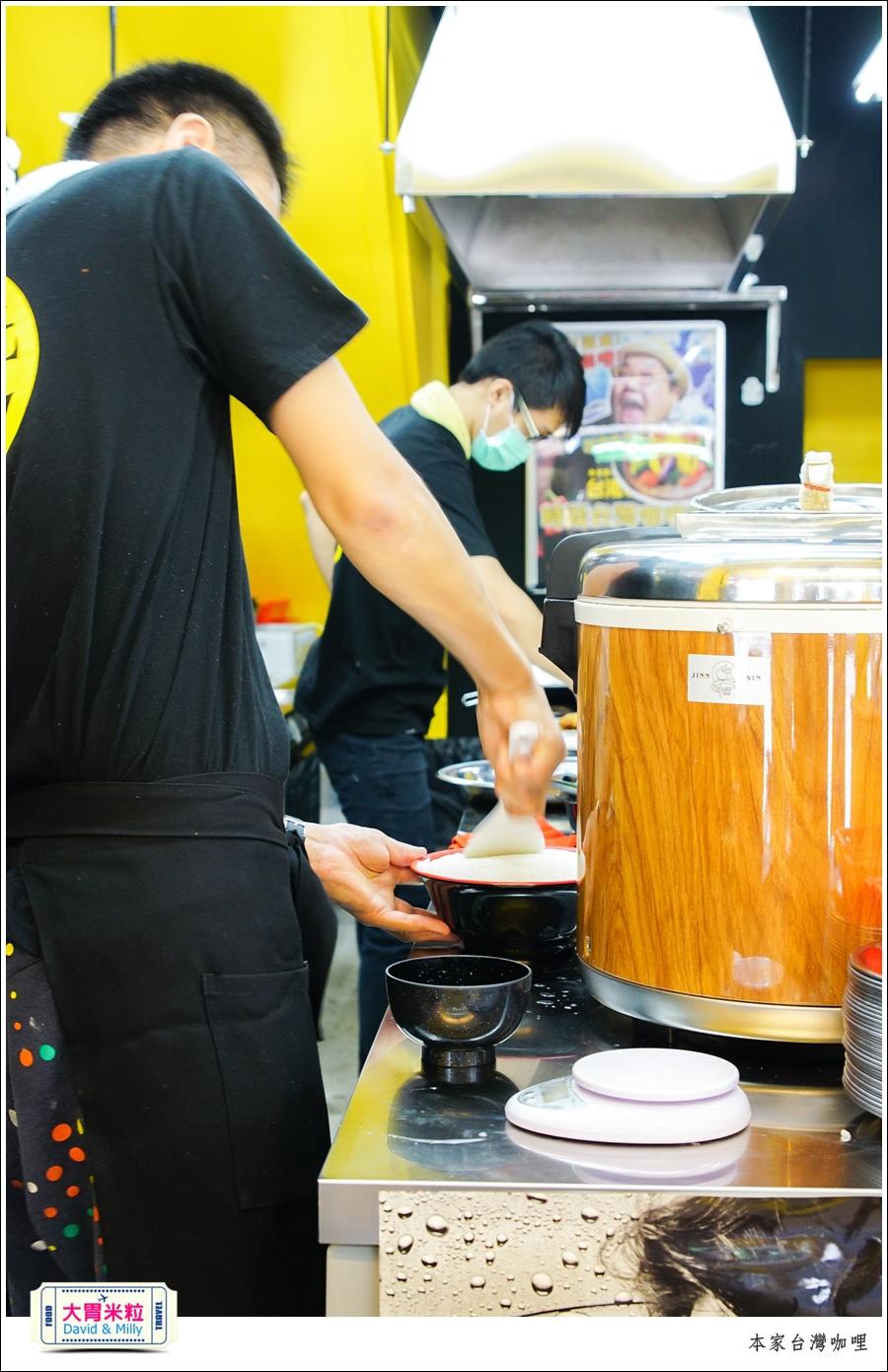 高雄日式咖哩推薦@本家台灣咖哩高雄六合店@大胃米粒0031.jpg