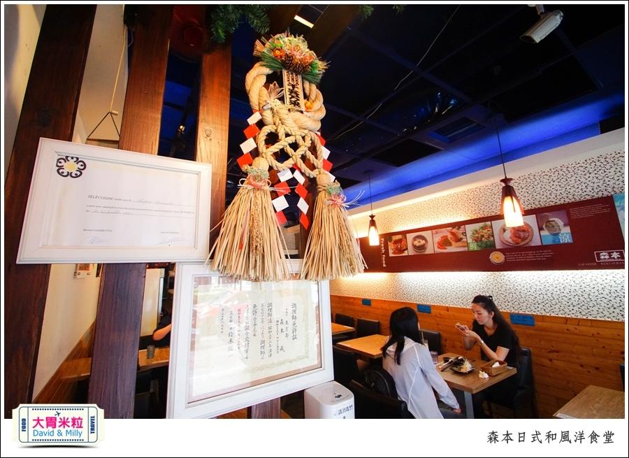 高雄日式咖哩推薦@森本日式洋食堂@大胃米粒0006.jpg