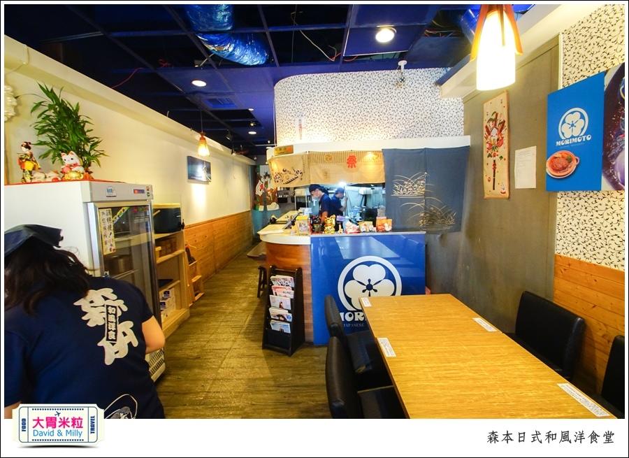 高雄日式咖哩推薦@森本日式洋食堂@大胃米粒0008.jpg