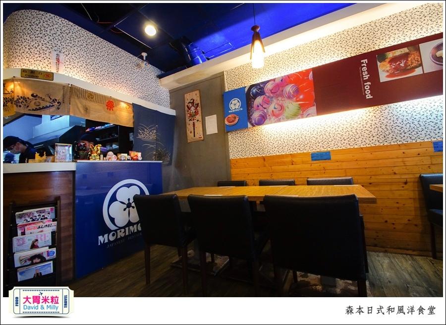 高雄日式咖哩推薦@森本日式洋食堂@大胃米粒0010.jpg