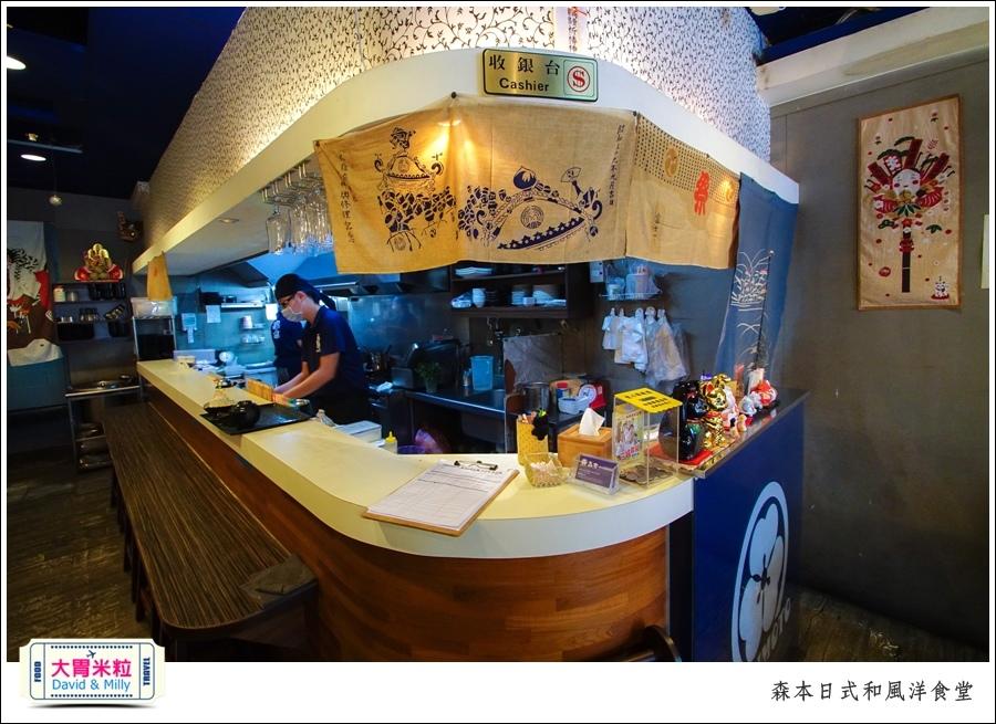 高雄日式咖哩推薦@森本日式洋食堂@大胃米粒0011.jpg
