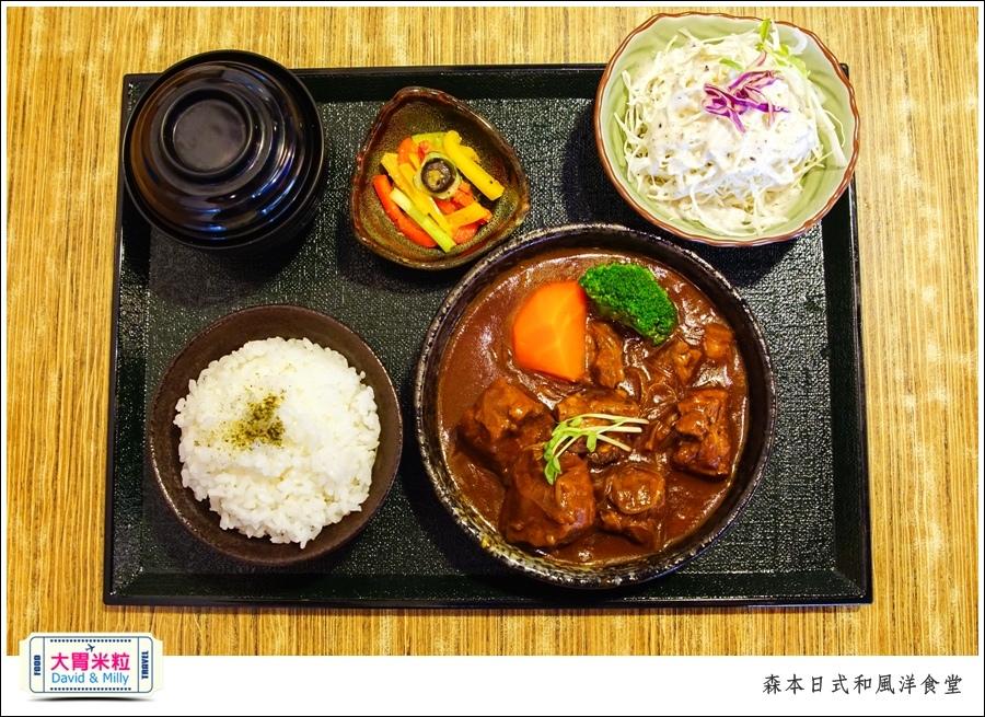 高雄日式咖哩推薦@森本日式洋食堂@大胃米粒0031.jpg