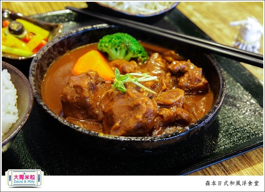 高雄日式咖哩推薦@森本日式洋食堂@大胃米粒0032.jpg