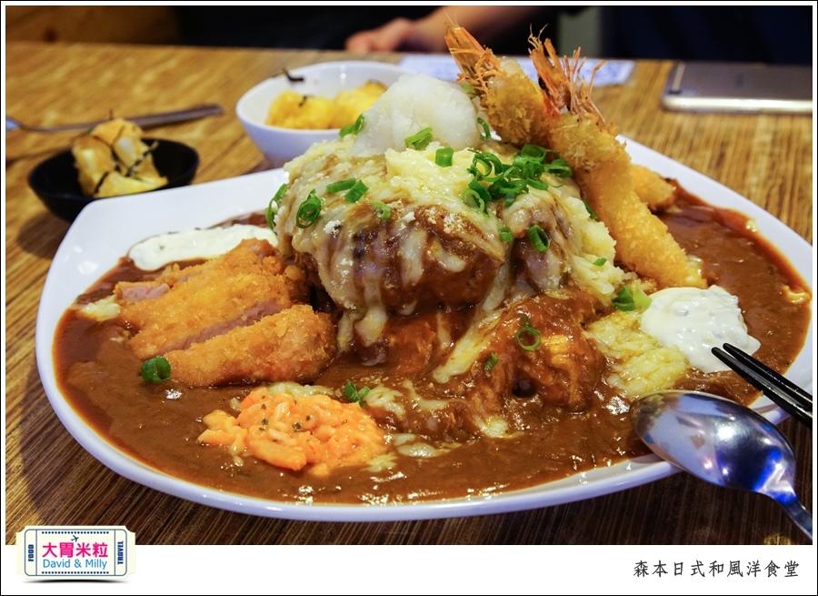 高雄日式咖哩推薦@森本日式洋食堂@大胃米粒0042.jpg