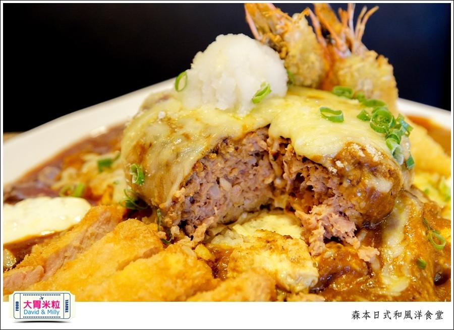 高雄日式咖哩推薦@森本日式洋食堂@大胃米粒0045.jpg